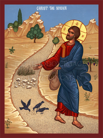 храме Апостол и Евангелие?