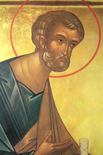 Путь Ко Христу книга